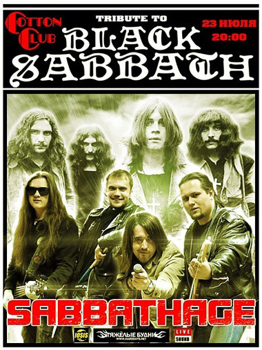 Sabbathage — «Tribute to Black Sabbath with Ozzy Osbourne». Афиша.